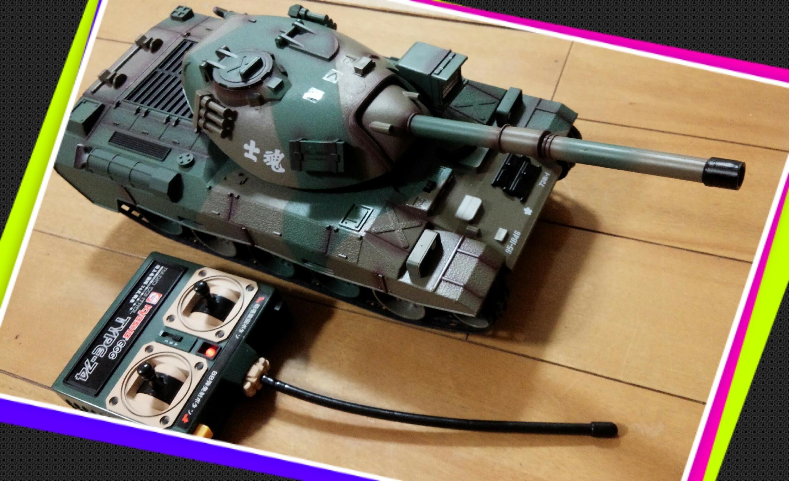 戦車のラジコン これホントに欲しいの?