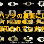 昭和ライダー&平成ライダーのテレビ主題歌CD発売決定!EXCITEも収録!