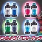 【ネタバレ注意】フルボトルの入手方法一覧【随時更新】仮面ライダービルド