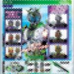 【ネタバレ注意】仮面ライダージオウ中盤の玩具バレ!3号ライダーにジオウ/ゲイツのパワーアップアイテムなど