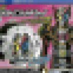 【ネタバレ注意】仮面ライダージオウ終盤の玩具バレ!ついにジオウの最強フォーム!ウォズも強化!
