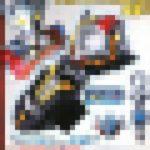 【ネタバレ注意】ウルトラマンタイガの玩具バレ!【7月~9月】敵味方の変身アイテムとパワーアップアイテムも!