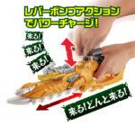ryuso_mosablade_3.jpg