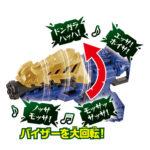 ryuso_mosachanger_4.jpg